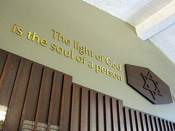 The Light of God is the Soul of a Person
