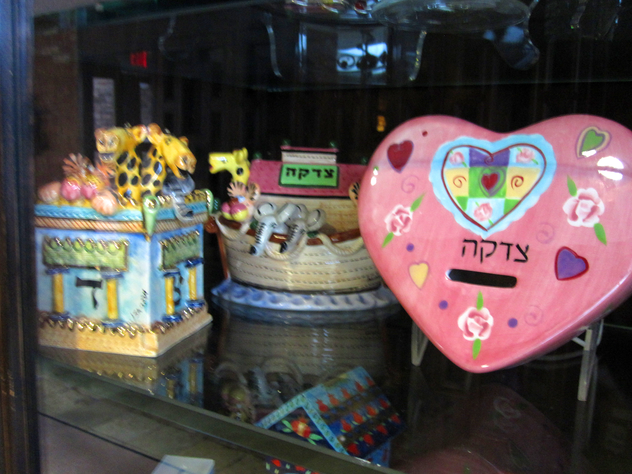 Judaica Shop