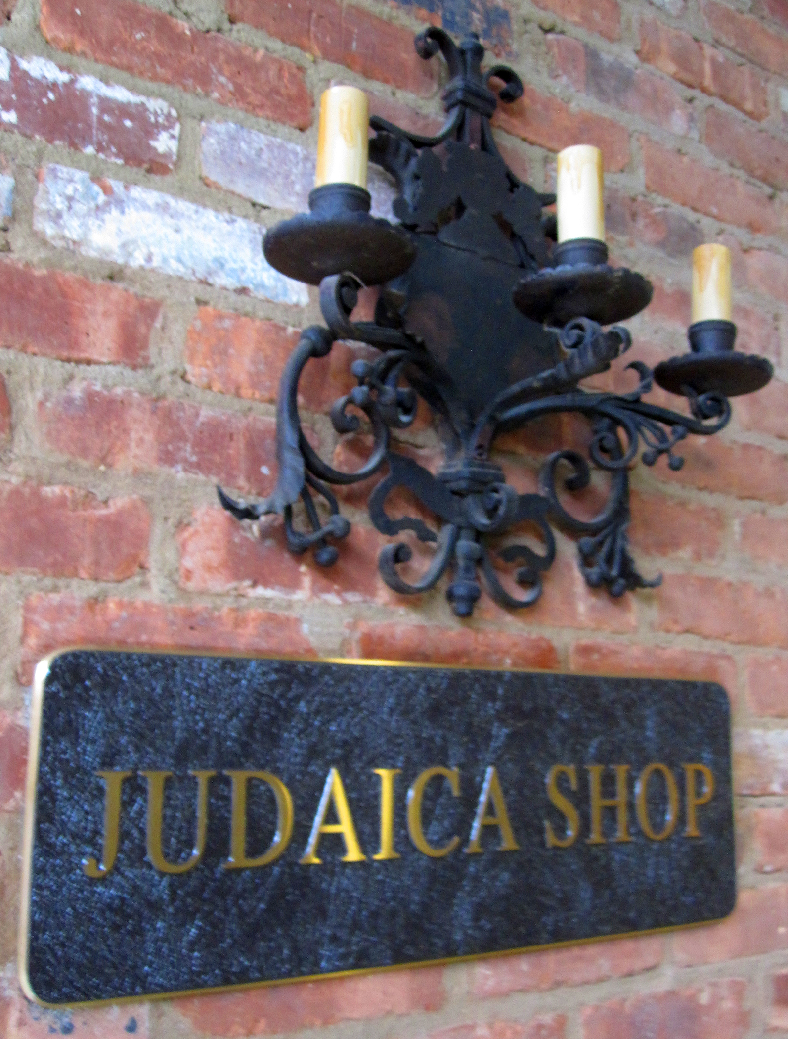 Judaica Shop 2