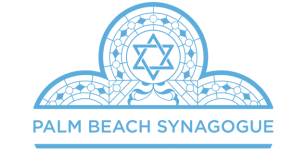 Logo for Palm Beach Synagogue