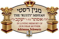 Logo for RustyMinyan