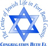 Logo for Congregation Beth El