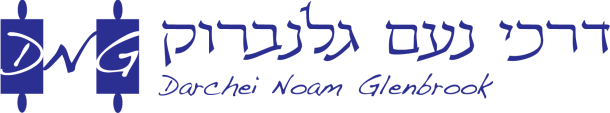 Logo for Darchei Noam Glenbrook