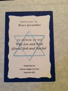 Prayer Book Label