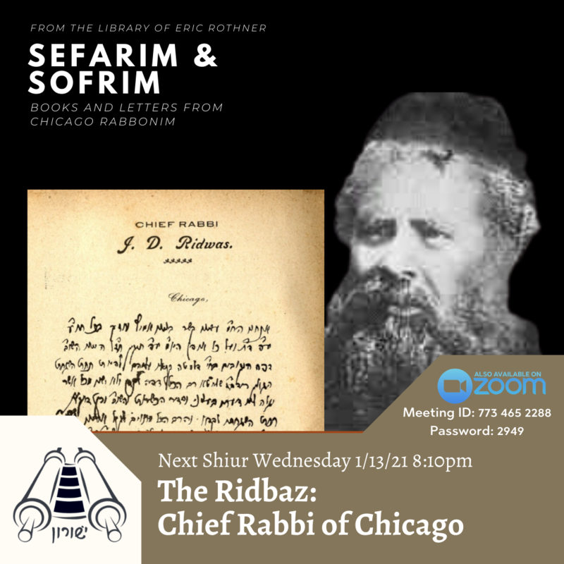 Banner Image for Sefarim and Sofrim: Chicago's Chief Rabbi - Part 1