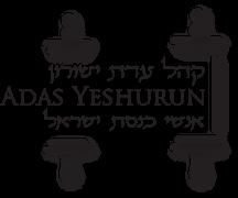 Logo for Cong. Adas Yeshurun