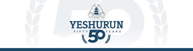 Logo for Yeshurun