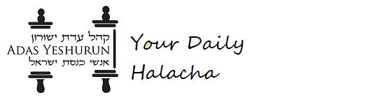 Mishna Berurah in your Mailbox - Yeshurun