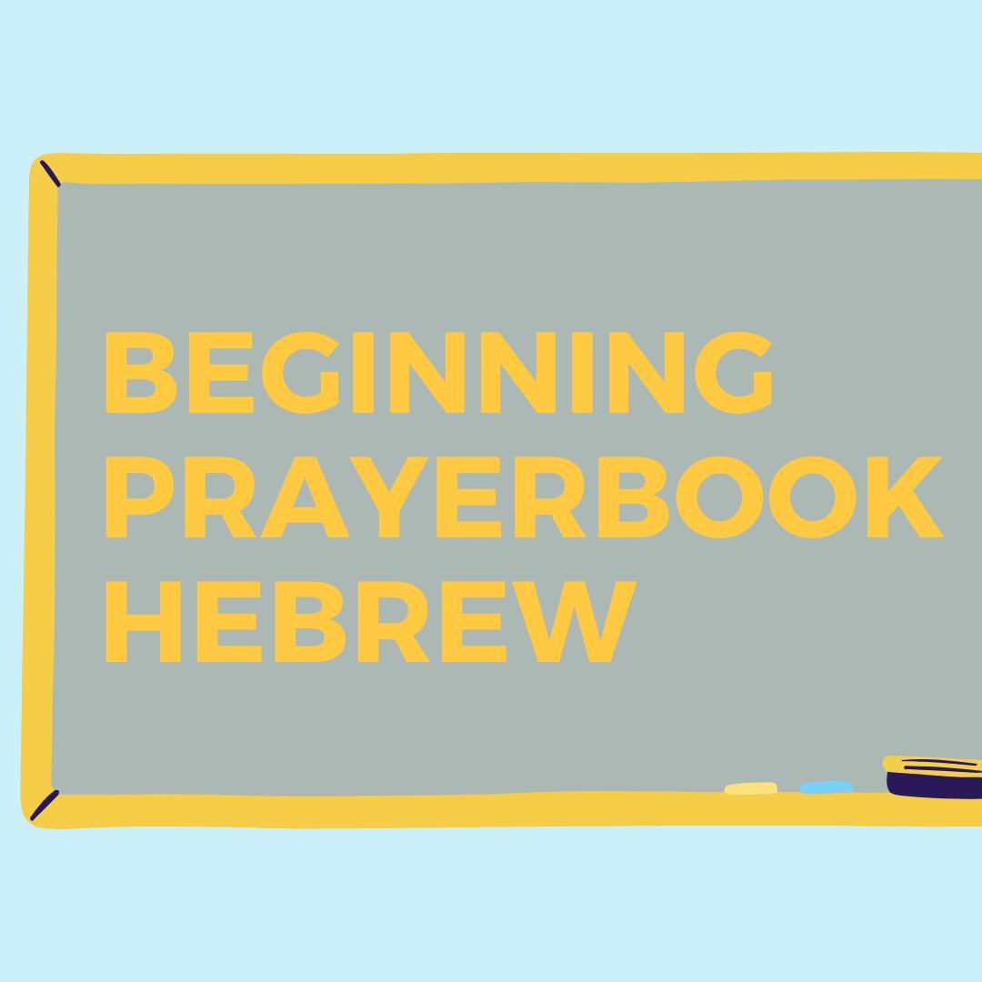 Banner Image for Beginning Prayerbook Hebrew