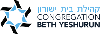 Logo for Congregation Beth Yeshurun