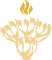 Logo for Temple Shir Tikva