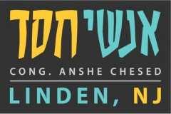 Logo for Congregation Anshe Chesed