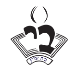 Logo for Congregation Bais Yitzchok
