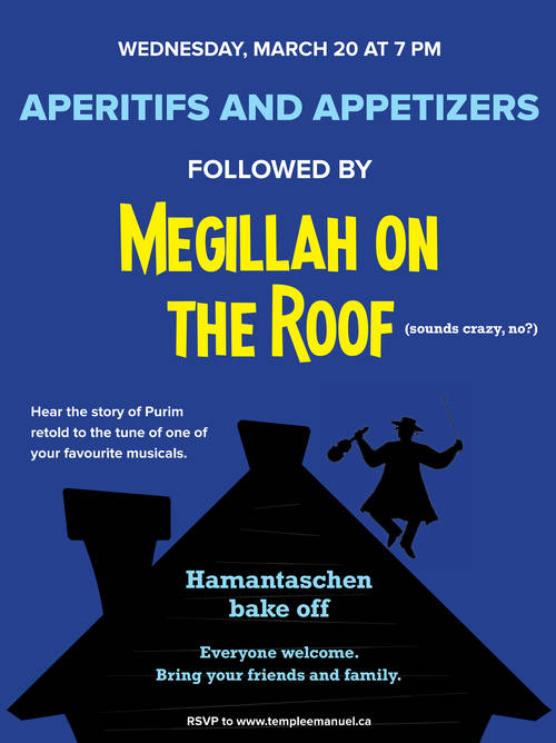 Banner Image for Megillah on the Roof