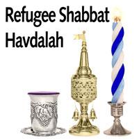 Banner Image for Refugee Shabbat Havdalah