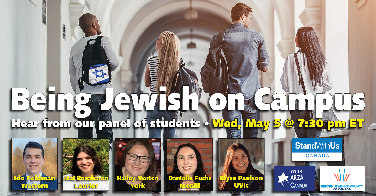 Banner Image for Being Jewish On Campus