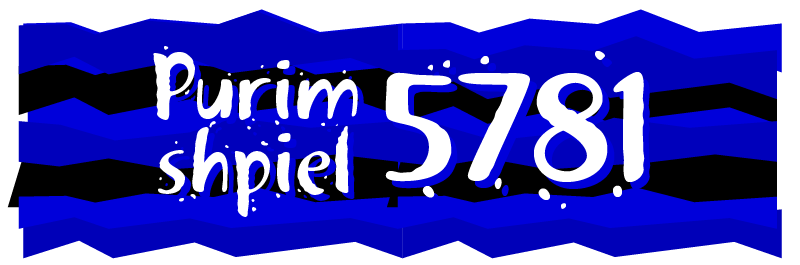 Banner Image for Purim Shpiel 5781 - Evening Performance