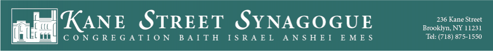Logo for Kane Street Synagogue