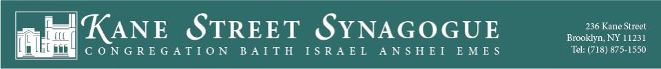 Logo for Kane Street Synagogue