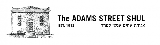 Logo for The Adams Street Shul