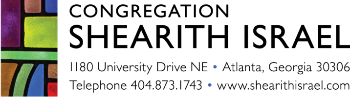 Logo for Congregation Shearith Israel