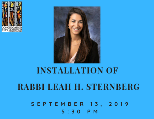 Banner Image for Erev Shabbat Service: Installation of Rabbi Leah H. Sternberg