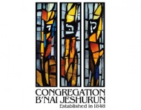 Logo for Congregation B'nai Jeshurun
