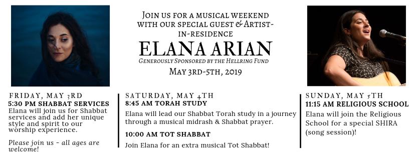 Banner Image for Erev Shabbat Service with Elana Arian
