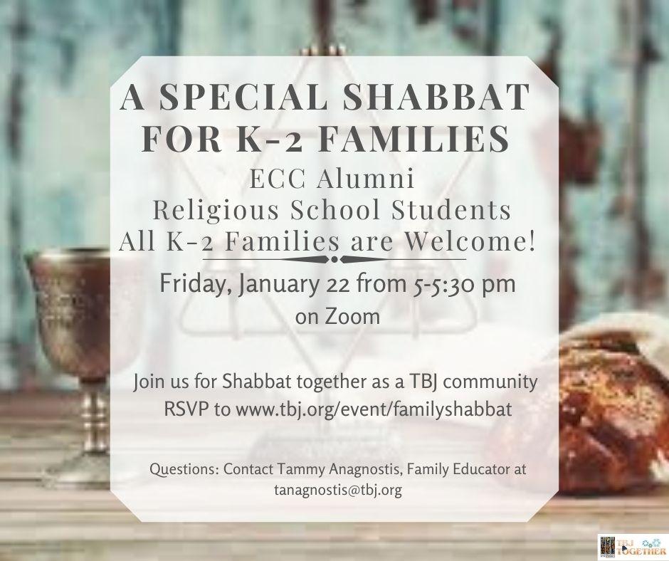 Banner Image for K-2 January Family Shabbat