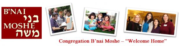 Logo for Congregation B'nai Moshe
