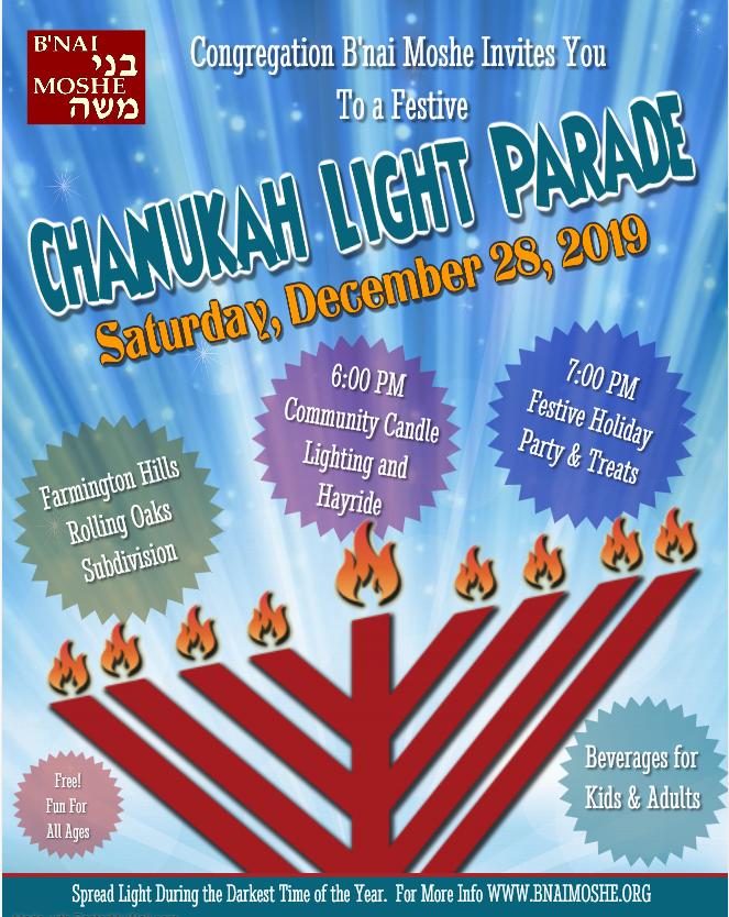Banner Image for Chanukah Light Parade