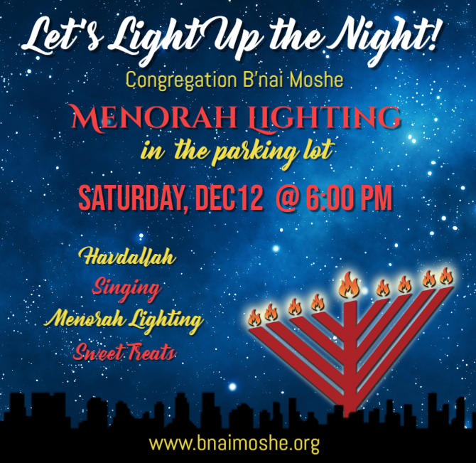 Banner Image for Menorah Lighting