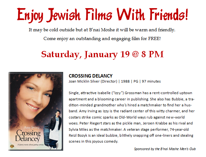 Banner Image for Jewish Films with Friends