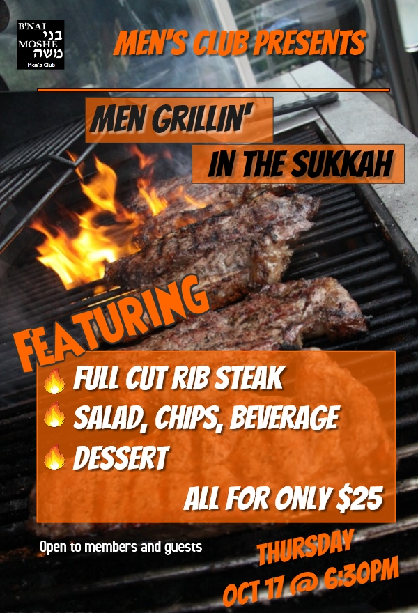 Banner Image for Men Grillin' in the Sukkah