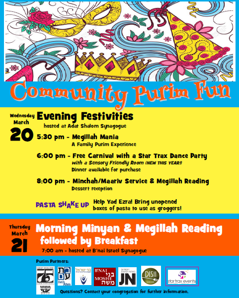 Banner Image for Conservative Community Purim Celebration