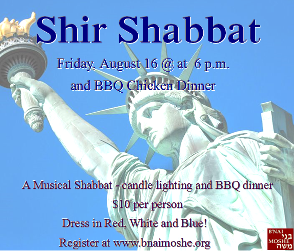 Banner Image for Shir Shabbat - All American