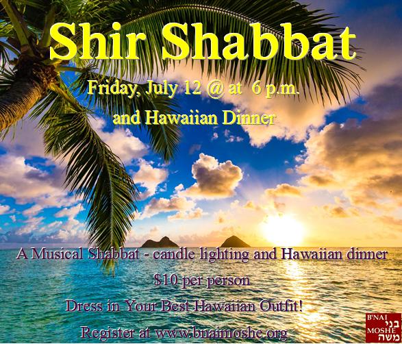 Banner Image for Shir Shabbat - Hawaiian Style!