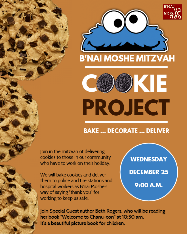 Banner Image for Cookie Mitzvah Project