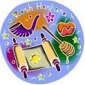 Erev Rosh Hashanah Service