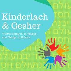 Banner Image for Kinderlach & Gesher Shabbat morning program