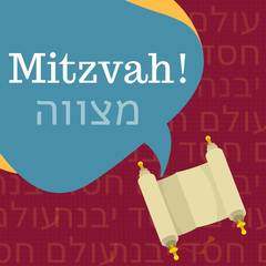 Banner Image for Mitzvah