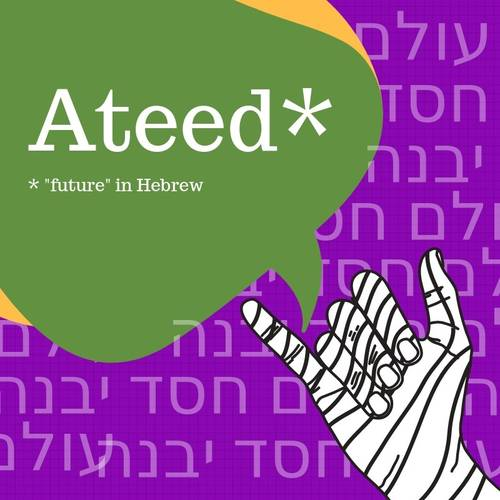 Banner Image for Ateed Program
