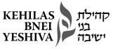 Logo for Kehilas Bnei Yeshiva