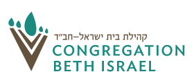 Logo for Congregation Beth Israel (Cumming)