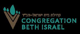 Logo for Congregation Beth Israel