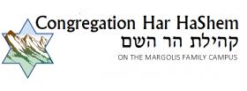 Logo for Congregation Har HaShem