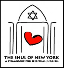 Logo for The Shul of New York