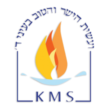 Logo for Kemp Mill Synagogue