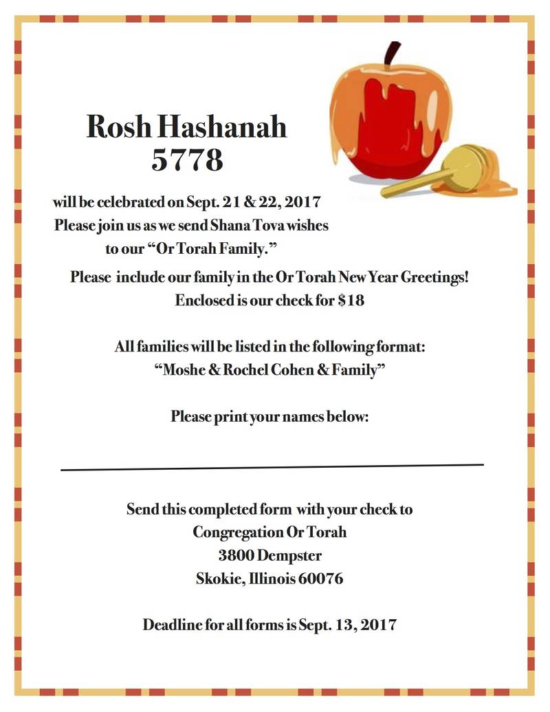 Rosh hashanah greetings 5777 congregation or torah kristyandbryce Choice Image