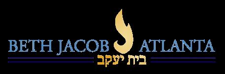 Logo for Beth Jacob Atlanta